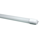 distribuidor de lâmpada tubular led 40w